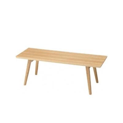 折れ脚テーブル エダ アッシュ材 幅105cm ( 折りたたみ センターテーブル )