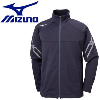 クリアランスセール ミズノ MIZUNO ウォームアップジャケット メンズ レディース 32MC911014
