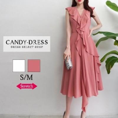 【予約】S/M 送料無料 Luxury Dress アシンメトリーフリル×フロントボタンデザインフレアミディワンピース TR200703 膝丈 ワンピース 韓