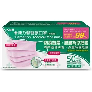 康乃馨 醫療口罩 一般耳帶 50片 盒裝 粉色