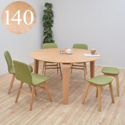 ダイニングセット 丸テーブル 140cm 光線張り 3本脚 7点 sbmr140-7st-pani339ok 6人 ナチュラルオーク色/NA-OAK GR色 丸型 アウトレット 組立品 26s-8k so