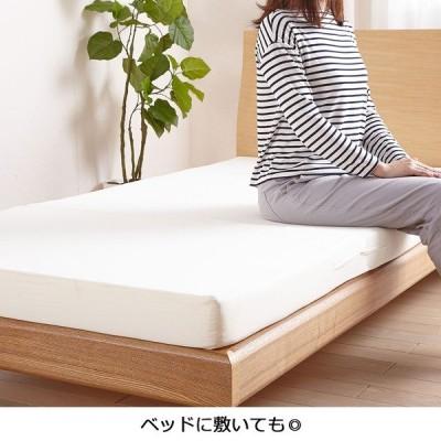 フラット マットレス/寝具 〔シングル〕 極厚10cm 硬め150N 日本製 寝返りをサポート 『硬めの寝心地』 〔ベッドルーム 寝室〕