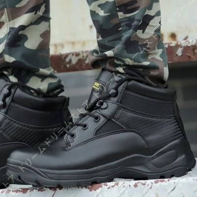 ブーツ メンズ ミリタリーブーツ ハイカット サイドジッパー 履きやすい タクティカルブーツ 防滑 防水 レースアップ 靴 ミリタリー トレッキングシューズ