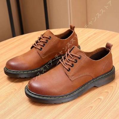 マーチンシューズ ブーツワークブーツ メンズ ローカット 革靴 レースアップ エンジニアブーツ カジュアル バウンジングソール マーティン ショート ブーツ