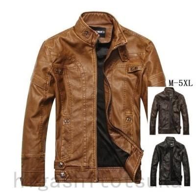 2色メンズ PUレザー ジャケット ファッション 人気革 ジャケット ライダーパーカーアウター シングル 秋冬