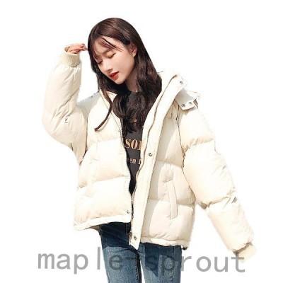 中綿ジャケットレディース無地ゆったりショート丈カジュアル厚手通学中綿コート冬防寒オシャレ新品韓国風