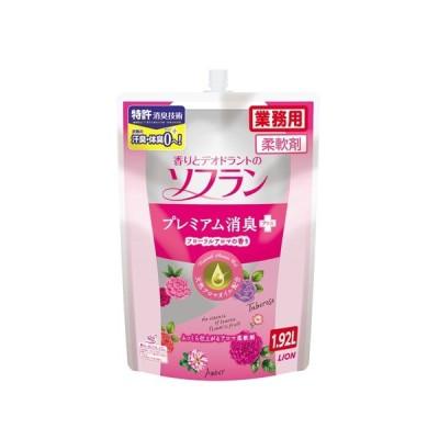 【お取り寄せ】衣料用柔軟剤 ソフラン プレミアム消臭プラス フローラルアロマ 1.92L