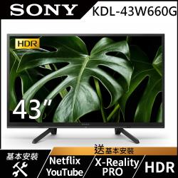 SONY 43吋 FHD HDR智慧連網液晶電視 KDL-43W660G (居家工作 線上教學)