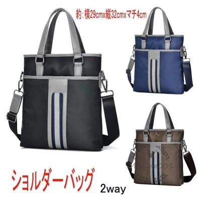 ビジネスバッグ メンズバッグ ブリーフケース トートバッグ 紳士鞄 カバン ショルダー 斜めがけ 手提げ 2WAY カジュアル 3色