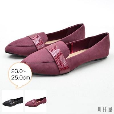 フラットシューズ レディース 痛くない ローヒール ぺたんこ パンプス 靴 20代 30代 40代