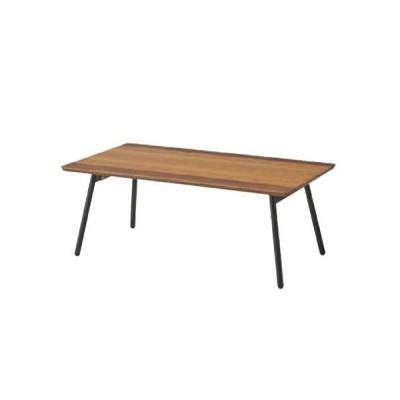 センターテーブル フォールディングテーブル 折れ脚テーブル ローテーブル 折りたたみテーブル 北欧 おしゃれ 一人暮らし リビング エルマー END-351