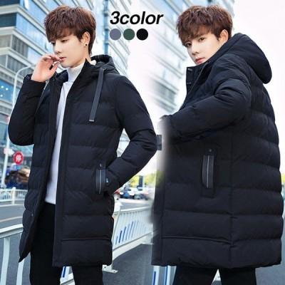 ダウンコート メンズ コード ミディアム丈 かっこいい メンズ コート ダウンジャケット アウター フード付き 上品 秋冬新作 3色
