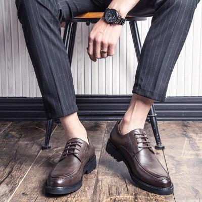 紳士靴ビジネスシューズメンズ レザーシューズ レザー 革靴レースアップ通勤カジュアルシューズ お洒落 大きいサイズ