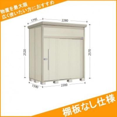 物置 屋外 おしゃれ タクボ物置 JN/トールマン 棚板なし仕様 JN-2215 一般型 標準屋根 『追加金額