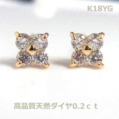 K18ダイヤ0.2ctクローバーピアス■9208-1
