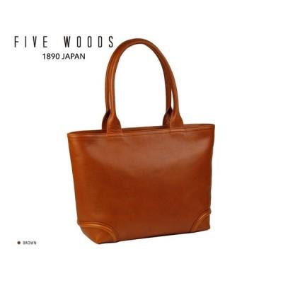 (ファイブウッズ) FIVE WOODS PLATEAU プラトゥ 「DAILY TOTE」 コンパクトトート (本革)  ブラウン 日本製 メンズ バッグ 39189