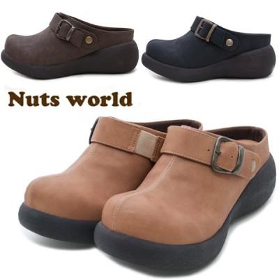 Nuts world ナッツワールド 72113 レディース ベーシックサボ サボサンダル 厚底 低反発スポンジ 抗菌 防臭 かわいい 履きやすい 歩きやすい 楽ちん 黒色 こげ茶