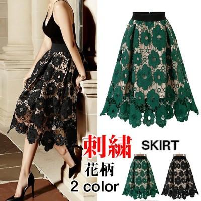 韓国ファッション 花柄 刺繍 フェミニン度アップ💕レディライクな雰囲気を演出する上品なウエストゴムレーススカート