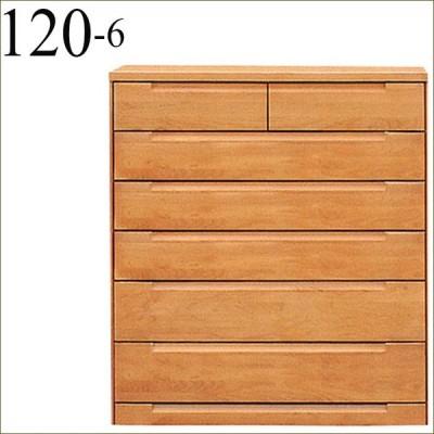 ハイチェスト 幅120cm ボックス 洋服ダンス リビング収納 大容量 大きめ 大型 安い