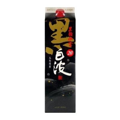 本格芋焼酎 さつま白波 黒麹仕込み 20度 1800mlパック 1ケース(1ケース6本入り)