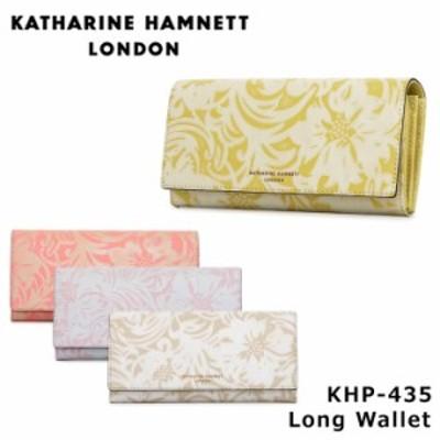 【レビューを書いてポイント+5%】キャサリンハムネット KATHARINE HAMNETT 長財布 435 ナデシコ 財布 レディース レザー