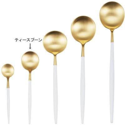 クチポール 単品 ティー スプーン GOA ゴールド×ホワイト GO.11 WGB