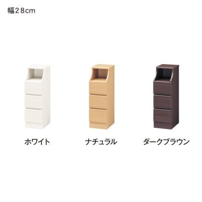 幅が選べる簡単組み立てチェスト(高さ91cm)
