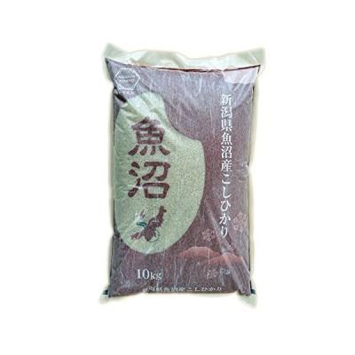 新潟農商 魚沼産コシヒカリ 玄米 10kg