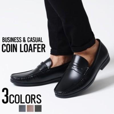 【10%OFFクーポン配布】靴 ローファー メンズ SB select シルバーバレットセレクト フェイクレザーコインローファー 即日発送 ローファー