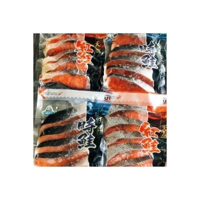 根室市 ふるさと納税 甘塩紅鮭5切×3P、甘塩時鮭5切×2Pセット A-36007