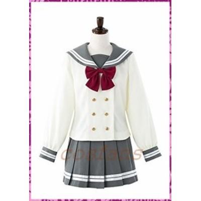 コスプレ衣装 ラブライブ! サンシャイン!! 浦の星女学院制服 冬服