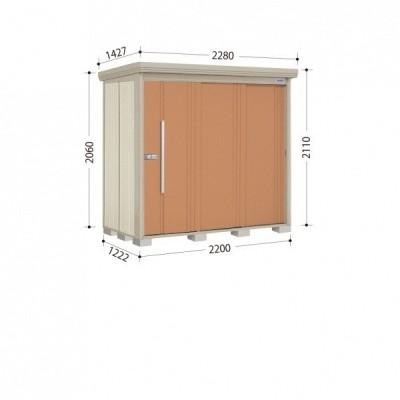 物置 屋外 おしゃれ タクボ物置 ND/ストックマン ND-2212 一般型 標準屋根 『追加金額で工事可能』 トロピカルオレンジ
