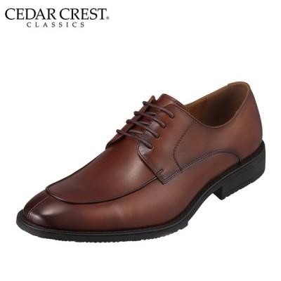 セダークレスト CEDAR CREST CC-1813 メンズ | ビジネスシューズ | 本革 レザー | 滑りにくい 雨 | ブラウン