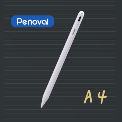 【Penoval Pencil A4】磁力吸附防誤觸二代觸控筆