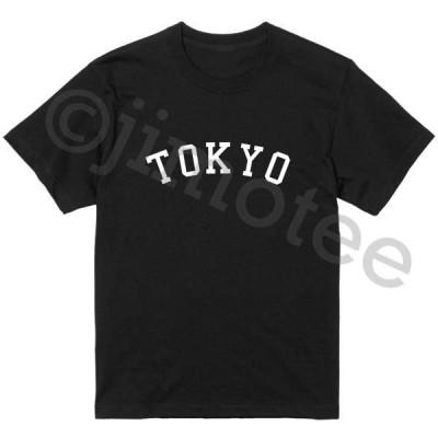 東京都 TOKYO ジモTee 地元Tシャツ 地名Tシャツ ご当地Tシャツ 黒×白 カレッジロゴ アーチ  シンプルデザイン