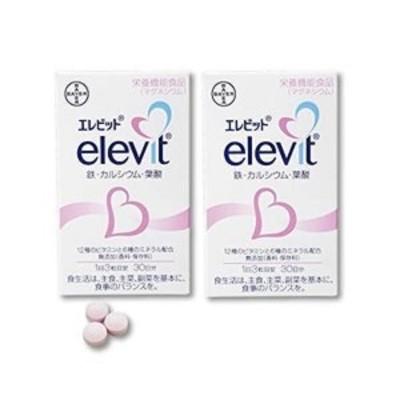 『栄養機能食品』バイエル薬品 エレビット 90粒×2箱*(送料無料)