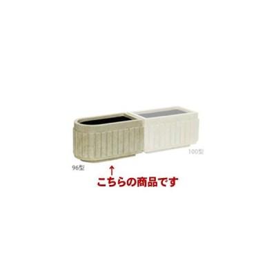 大和プラ販 御影システムプランター96型