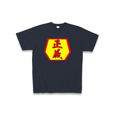 正義のヒーロー Tシャツ Pure Color Print(デニム)
