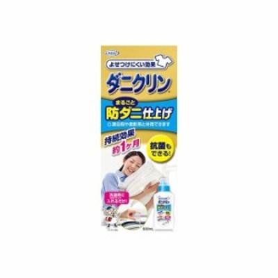 UYKEI ウエキ ダニクリン まるごと仕上げ剤 500mL洗濯 ダニ ダニクリン 洗たく 洗濯機 対策 赤ちゃん 寄せ付けない
