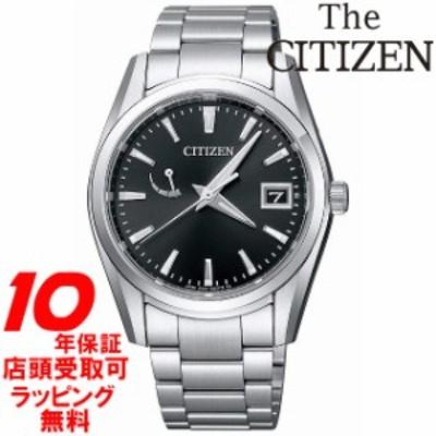 [店頭受取対応商品] [ノベルティ付き][10年保証]The CITIZEN ザ・シチズン 腕時計 ウォッチ AQ1000-66E 最上位モデル エコ・ドライブ メ