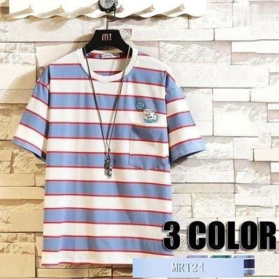 ボーダーTシャツ メンズ Tシャツ 半袖 大きいサイズ トップス Tシャツ メンズ用 Tシャツ 男性用 M L XL 2XL 3XL 4XL 5XL 夏 春 メンズファッション 3色