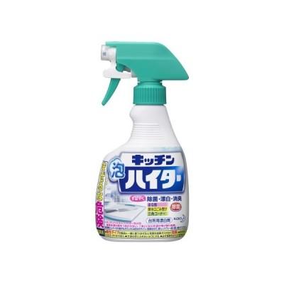 花王 キッチン泡ハイター 本体400ml/ キッチン泡ハイター 洗剤 キッチン用