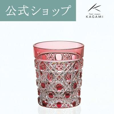お祝い 御礼 記念品 結婚祝い 還暦 退職記念 江戸切子 日本酒 グラス 冷酒杯 ギフト 贈答 プレゼント カガミクリスタル KAGAMI 赤
