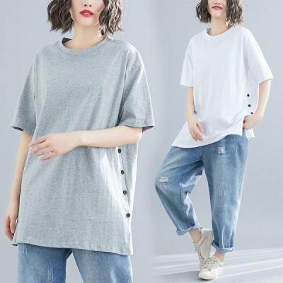 Tシャツ 半袖 レディース 春夏デザイン カットソー 無地 大きいサイズ ゆったり