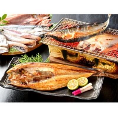 【最大1000円OFFクーポン】 小樽海洋水産 (北海道)北海道産一夜干し詰合せ NO719