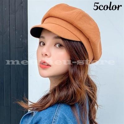 キャスケット 帽子 ぼうし レディース おしゃれ カジュアル かわいい 可愛い シンプル 無地 定番 スタンダード 日除け UV対策 日焼け予防 単色