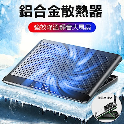 諾西Q5 靜音筆電散熱器 鋁合金超薄筆電支架 USB風扇散熱底座