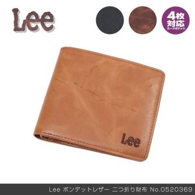 二つ折り財布メンズ Lee リー ボンデッドレザー 財布 折りたたみ メンズ 財布 二つ折り 財布  折財布 メンズ 折り財布