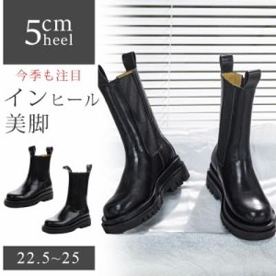 【2タイプ】 サイドゴアブーツ レディース ショートブーツ ミドルブーツ 厚底 ミドルヒール 歩きやすい 履きやすい 秋冬 靴 ショート丈