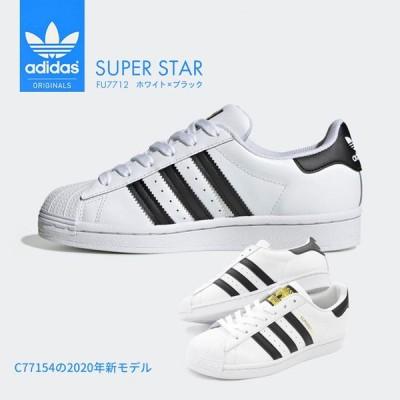 アディダス スーパースターJ レディース スニーカー adidas SUPER STAR J シューズ 靴 ホワイト オリジナルス